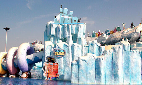 ice land water park ticket